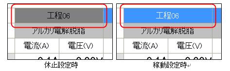 it_jirei01-01